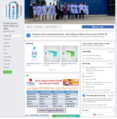 Fanpage FUJIWA ONLINE